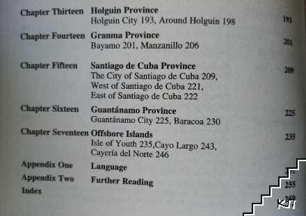 Guide to Cuba (Допълнителна снимка 2)