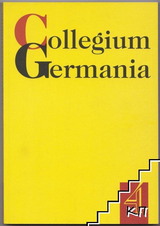 Collegium Germania № 4: Политическата култура в България след 1878 г.,, Германия и Югоизточна Европа