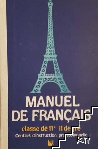 Manuel de Français classe de 11e