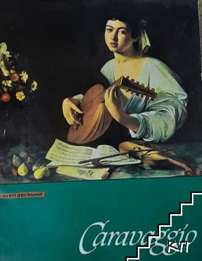 Caravaggio.Welt der Kunst