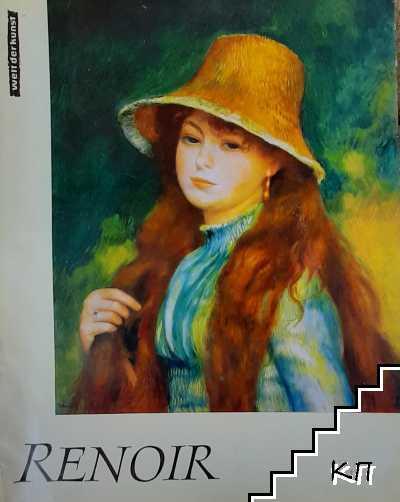 Renoir. Welt der Kunst