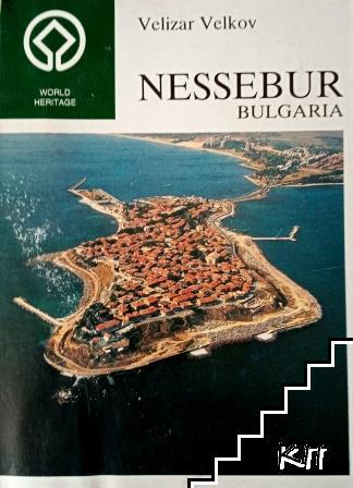 Nessebur