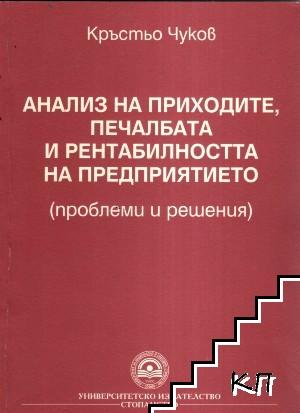 Речник Банкови термини