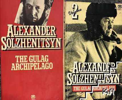 The Gulag Archipelago. Vol. 1-2