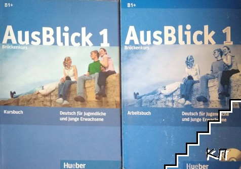 Aus Blick 1. Kursbuch / Arbeitsbuch / Learning System