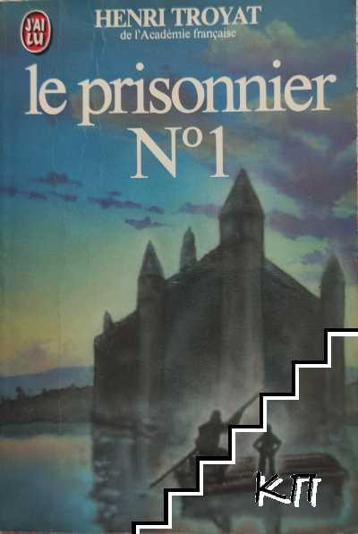 Le prisonnier № 1