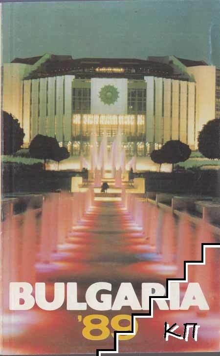 Bulgaria '89