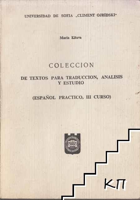 Colección de textos para traduccion, análisis y estudio