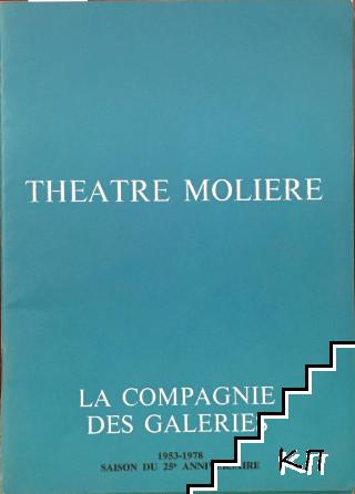 Theatre Moliere: L' Amante anglaise