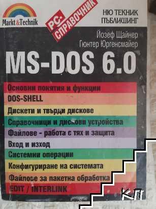 MS-DOS 6.o