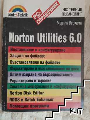 Norton Utilities 6.0