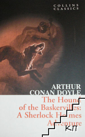 The Hound of the Baskervilles: A Sherlock Holmes Adventure