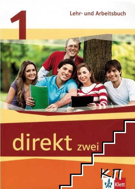 Direkt zwei 1. Lehrbuch für 9. Klasse + 2 Audio-CD