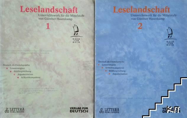 Leselandschaft: Unterrichtswerk für die Mittelstufe. Teil 1-2