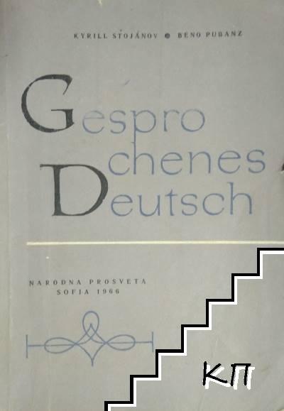Gesporo chenes Deutsch
