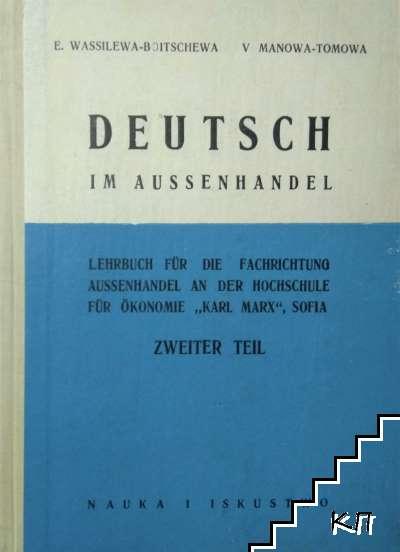 Deutsch Im aussenhandel