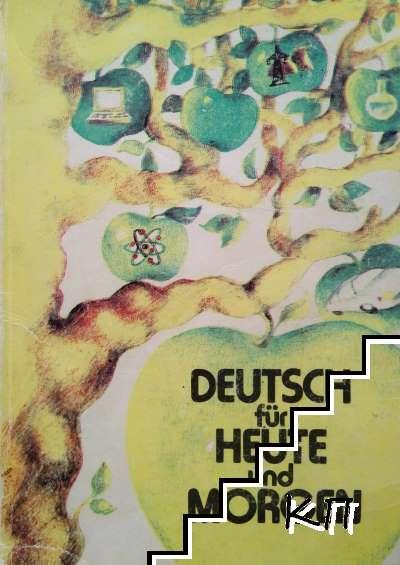 Deutsch für Heute und Morgen