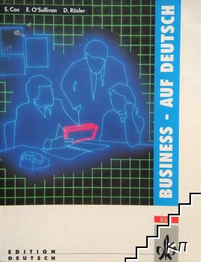 Business - Auf Deutsch: Lehrwerk für Wirtschaftsdeutsch