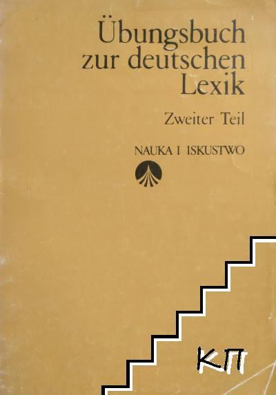 Übungsbuch zur Deutschen lexik. Zweiter Teil