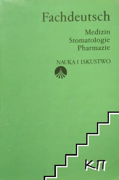 Fachdeutsch: Medizin, Stomatologie, Pharmazie