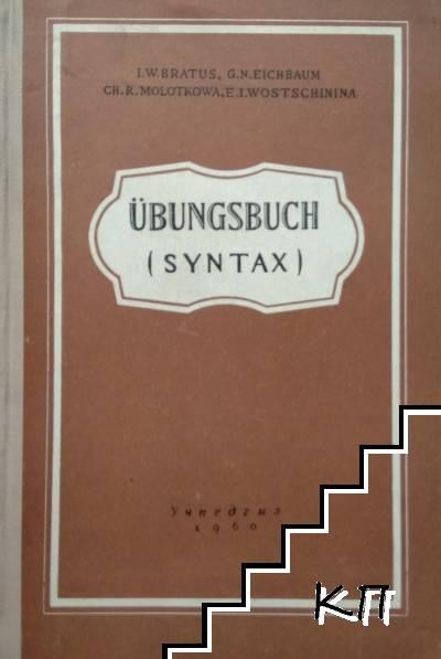 Übungsbuch: Syntax