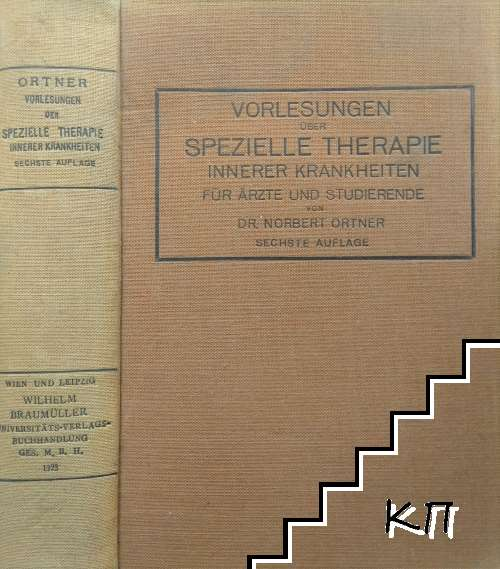Vorlesungen über spezielle Therapie innerer Krankheite