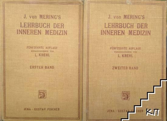J. Von Mering's Lehrbuch Der Inneren Medizin. Band 1-2