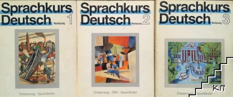 Sprachkurs Deutsch. Part 1-3