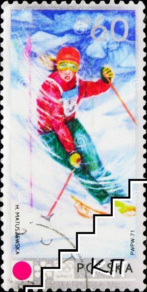 Zimowe Igrzy Olimpijskie 1972 - Sapporo