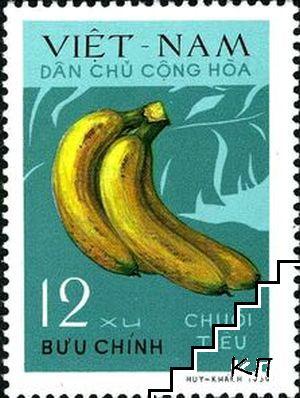 Chuối tiêu bananas