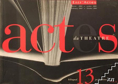 Actes du Theatre. № 13 / 2001