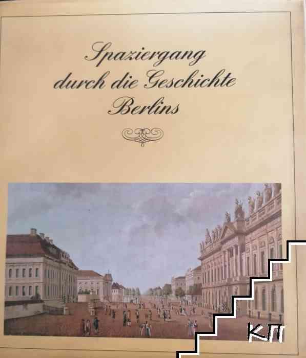 Spaziergang durch die Geschichte Berlins