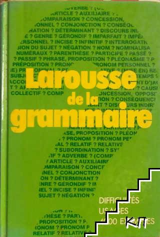 Larousse de la grammaire