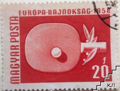 Európa Bajnokság - 1958
