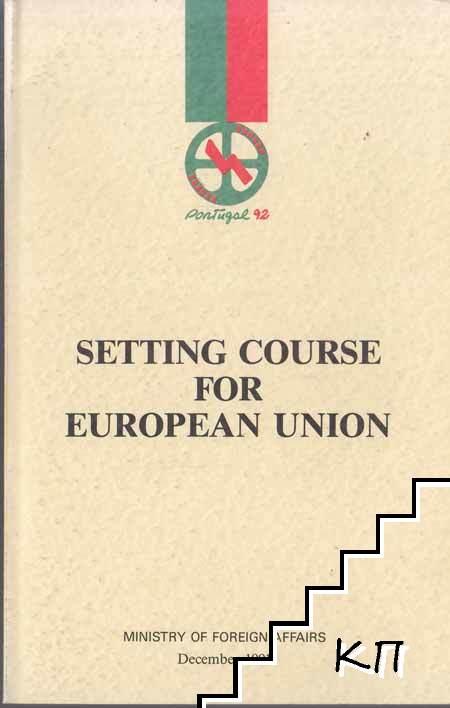 Sitting Course for European Union / Vers l'Union Européenne