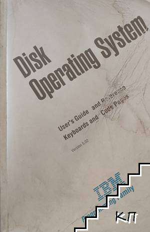 Disk operating system version 5.0. User's guide and Reference