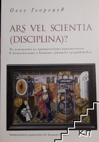 Ars Vel Scientia (Disciplina)?