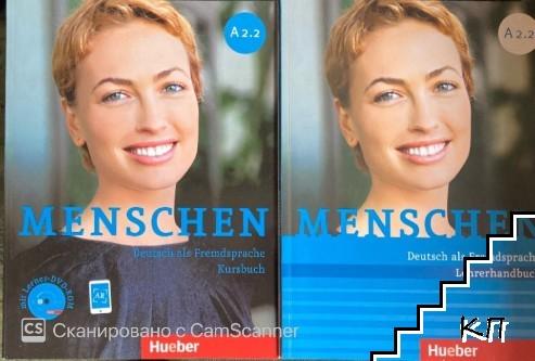 Menschen A 2.2. Kursbuch + CD und Arbeitsbuch