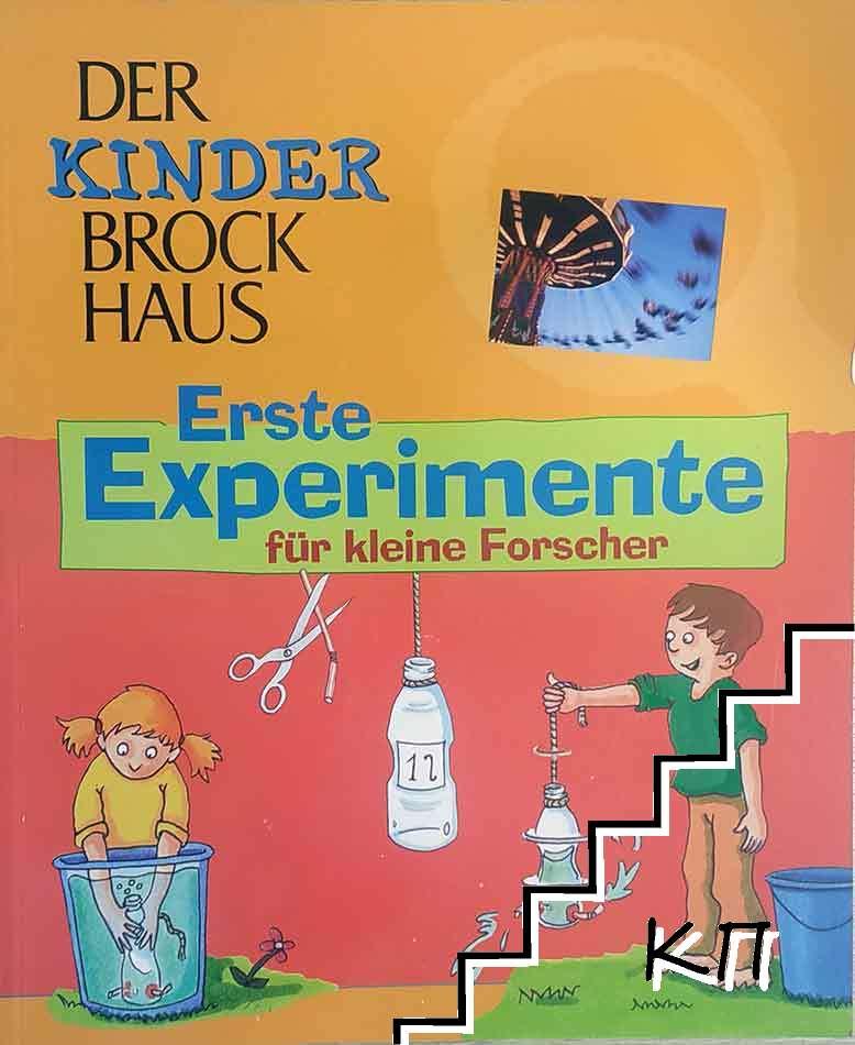 Der Kinder Brockhaus Erste Experimente fuer kleine Forscher
