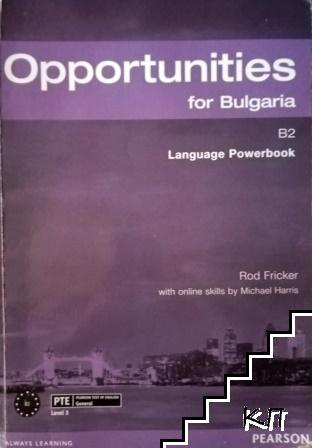 Opportunities for Bulgaria. Languige Powerbook B2