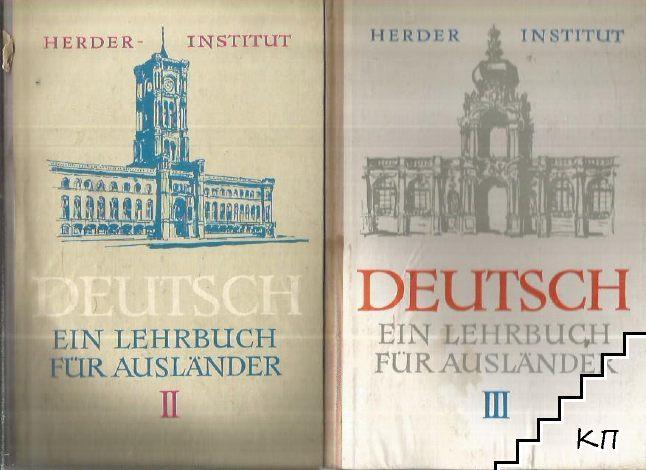 Deutsch Ein Lehrbuch für Ausländer. Teil 2-3