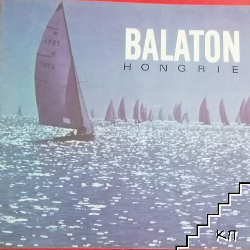 Balaton. Hongrie