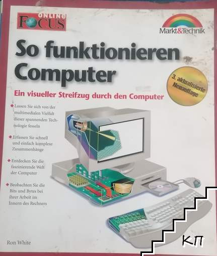 So funktionieren Computer