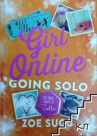 Girl Online. Book 3: Going Solo