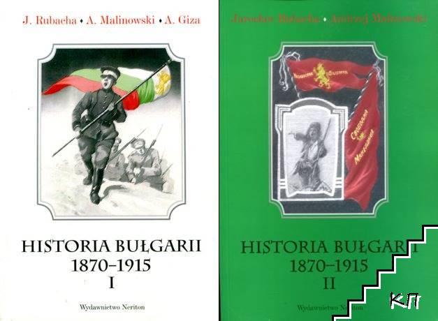 Historia Bułgarii 1870-1915. Tom 1-2
