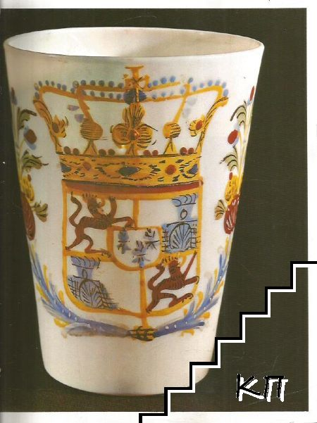 Spanisches glas / Spanish glass (Допълнителна снимка 1)