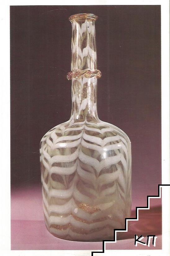 Spanisches glas / Spanish glass (Допълнителна снимка 2)