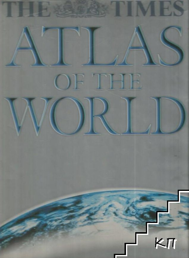 The Times Atlas of World