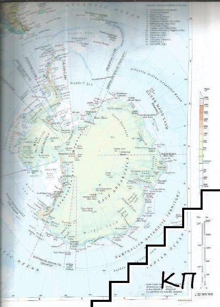The Times Atlas of World (Допълнителна снимка 2)