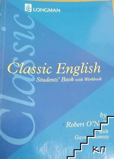 Classic English: Students' Book with Workbook